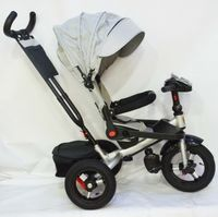 Трицикл VL - 316