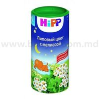 Hipp 3725 Чай ночной