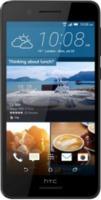 HTC Desire 728G , 4G Dual Sim White