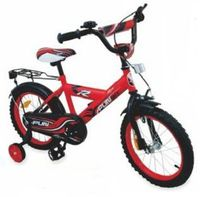 Baby Mix R-888-12 Red