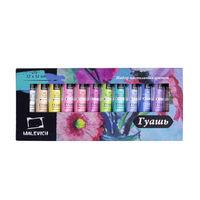 Set de guașă Malevich, culori pastelate, 12 culori, 12 ml