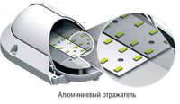 купить LED (7W) NBL-PO3-7-4K-BL-IP65-LED (аналог НПБ 1407/НПП 1407) в Кишинёве