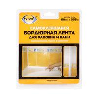 купить Лента бордюрная д/ванны Aviora (60 mm x 3.35m) в Кишинёве