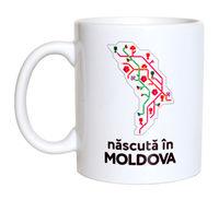 купить Кружка белая – născută în Moldova в Кишинёве