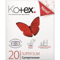 Absorbante Kotex SuperSlim Liners 20 buc.
