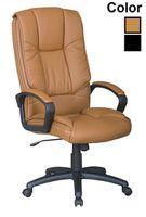 Art Sepia OC - Офисное кресло