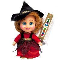 Мягконабивная кукла Маленькая Ведьмочка, 15см