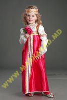 Карнавальный костюм: Русский национальный костюм
