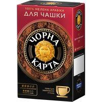 Cafea Черная Карта Для Чашки 230g