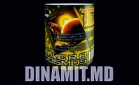(10 выстрелов) Фейерверки SM2126 MACROCOSMOS III