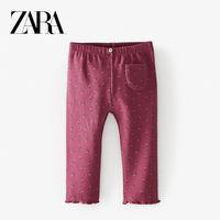 Pantaloni ZARA Roz cu imprimeu floral 1880/518