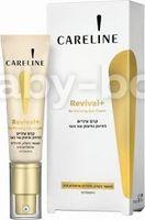 Careline Укрепляющий крем для глаз Revival 55+ (30 мл) 350269