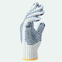 Перчатки арт.580