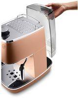 Кофеварка эспрессо Delonghi ECI341CP
