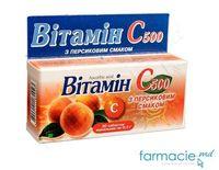 Аскорбиновая кислота, жевательные таблетки. 500 мг N30 (Piersic)