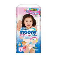 Подгузники-трусики для девочек Moony XL (12-17 kg) 44 шт