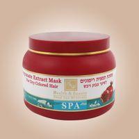 Health & Beauty Маска для волос с экстрактом Граната (250ml) (44.309)