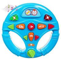 Мой первый интерактивный руль