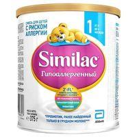 Similac 1 Гипоаллергенный молочная смесь, 0-6меc. 375 г