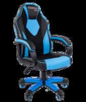 CHAIRMAN GAME 17 blue