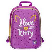 "Ghiozdan pentru școală ""I love kitty"" Yes I Violet"