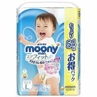 Подгузники-трусики для мальчиков Moony L (9-14 kg) 54 шт