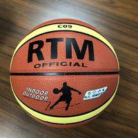 Мяч баскетбольный ламинированный