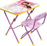 Комплект детский  (стол+стул мягкий) КУ1