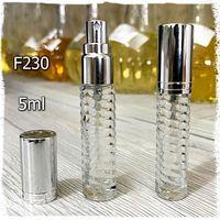 F230 - 5ml.