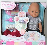OP Д02.75 Кукла