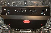 !         CitroenC4 Picasso UD2008 - 2013 ЗАЩИТА КАРТЕРА SHERIFF | Защита двигателя