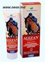 Alezan Алезан крем гель для мышц