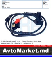 AUDI A4, A6 1997-2004  Датчик ABS