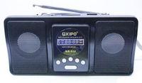 Портативный радио KIPO KB-814