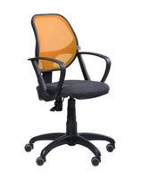 Кресло Bit (AMF-7/оранжевый/черный)