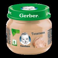 Pireu Gerber de carne de vițel (6+ luni), 80g