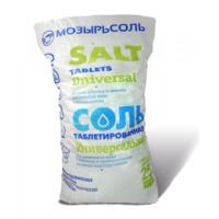 Соль Таблетированная Универсальная 25Кг