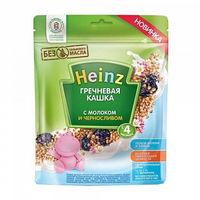 Heinz каша гречневая с молоком и черносливом с Омега 3, с 4мес. 200г