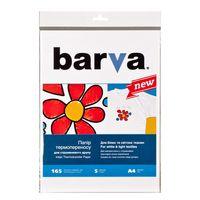 Бумага BARVA IP-T200-T01