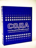 """купить Сода кальцинированная с добавлением метасиликата """"Виксан"""" в Кишинёве"""