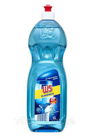 Rinser pentru mașina de spălat vase W5 1000ml