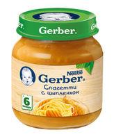 Gerber пюре спагетти с цыпленком 6+мес. 125г