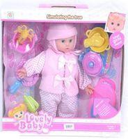 OP Д02.160 Кукла с аксессуарами (35 см.) 6 мелодий