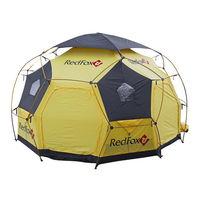 Палатка RedFox Base Fox, 14411