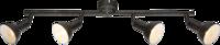купить GLOBO 54649-4 Светильник NAMUS в Кишинёве