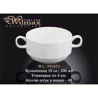 Бульонница WILMAX WL-991025