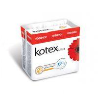 Absorbante Kotex Ultra  Normal, 10 buc.