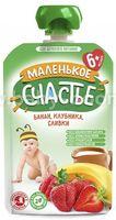 """""""Маленькое счастье"""" Банан-Клубника со сливками 90 гр. (6 м.+)"""