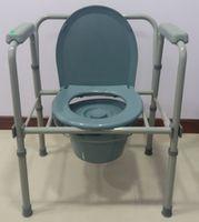 Кресло-туалет IS-7015 СТАЛЬНОЙ