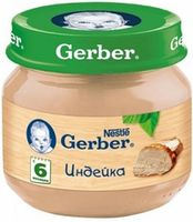 Gerber пюре из индейки, 6+ мес, 80 гр